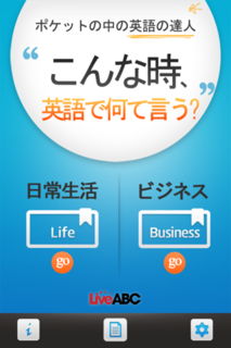 iphone/image-20120314231449.png